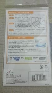 DSC_0014_R