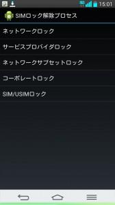 Screenshot_2014-03-28-15-01-45_R