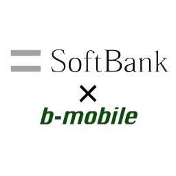 SoftBankがMVNOに回線貸し出し、提供先は日本通信か