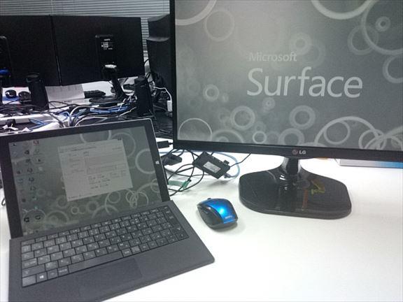 Surface Pro3購入レビュー 第一回「開封の儀と重量測定」
