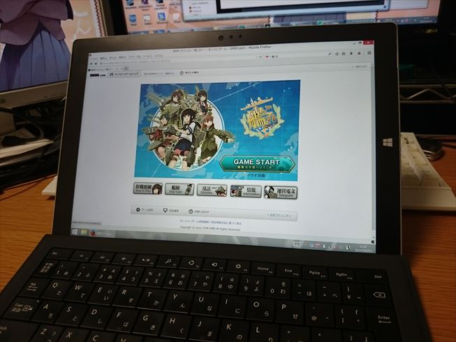 Surface Pro3購入レビュー 第四回「Surface pro3を一週間使っての感想」