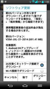 Screenshot_2014-08-05-01-50-48_R