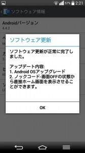 Screenshot_2014-08-05-02-21-30_R