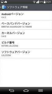 Screenshot_2014-08-05-02-21-41_R