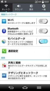 Screenshot_2014-08-13-00-01-04_R