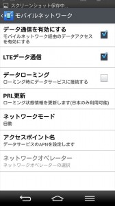 Screenshot_2014-08-13-00-01-16_R