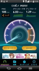 Screenshot_2014-08-13-00-06-46_R