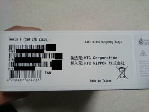 DSC_0040_R