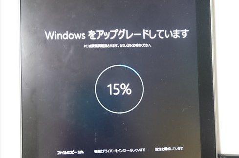 Lenovo Miix2 8(艦これ専用タブレット)をWindows10にアップグレード