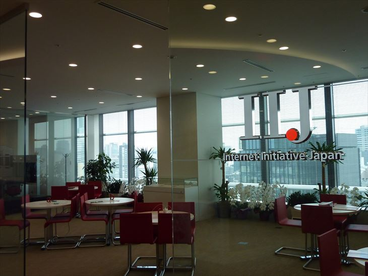 IIJmio meeting #7 (東京会場)に参加してきました【フリートーク編】