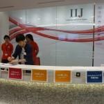 IIJmio meeting #8(東京会場)に参加してきました。~展示編~