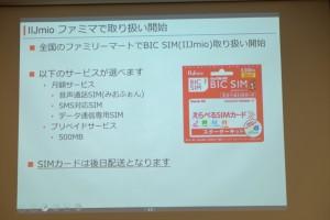 DSCF2074_R