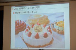NVMeSSD Samsung 950pro 256GB購入レビュー