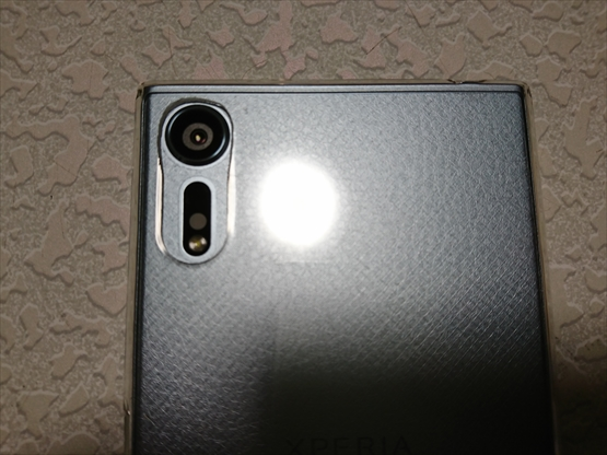 XperiaXZs(G8232)向けケース購入に困った話