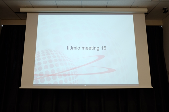 IIJmioミーティング#16(東京会場)に参加してきました