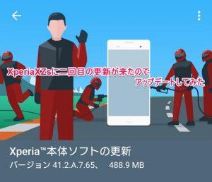 Google Home日本上陸!国内版速攻レビュー