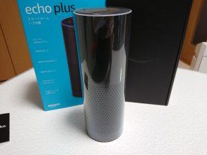 Amazon Echo Plus (Alexa) 購入レビュー セットアップ編