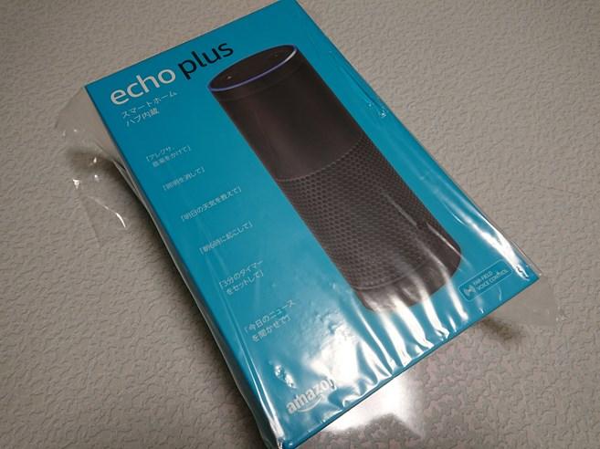 Amazon Echo Plus (Alexa) 購入レビュー 使ってみて編