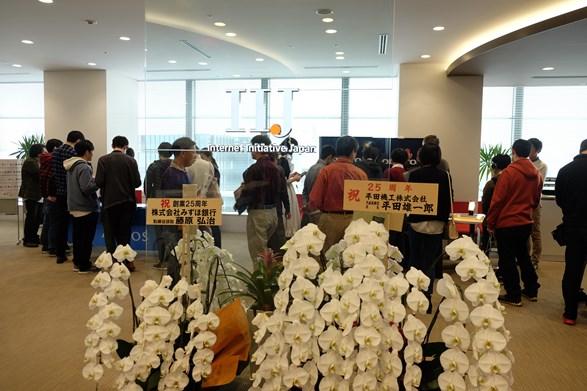 IIJmioミーティング#18(東京会場)に参加してきました