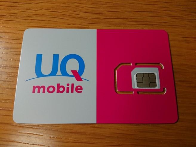 UQmobile データ使い放題プランを契約 WiMAx2+ W03で使ってみる