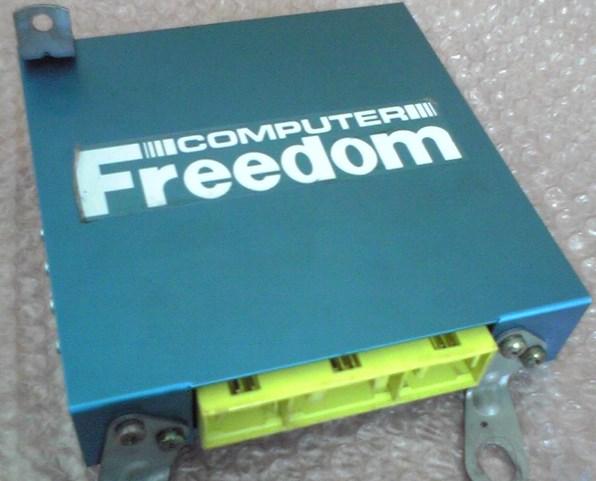 フリーダムECUのE&Eシステムが完全閉業