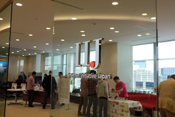 IIJmioミーティング#21(東京会場)に参加してきました