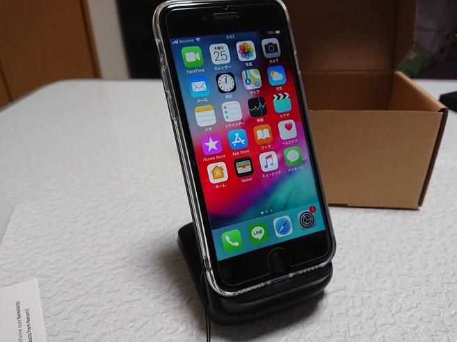 iPhone8の急速充電に置くだけのNANAMIのQi充電器を購入