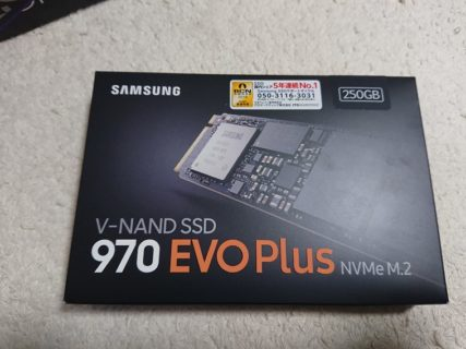 NVMe Samsung 970 EVO Plus 250GB レビュー