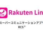楽天モバイル Rakuten UN-LIMITをXperiaXZs G8232に設定してみた